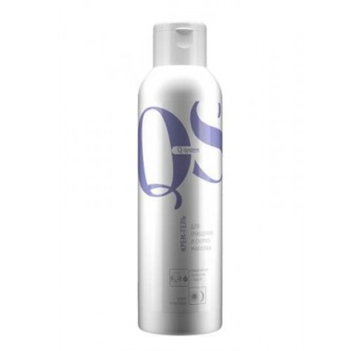 Крем-гель для очищения и снятия макияжа Q-system