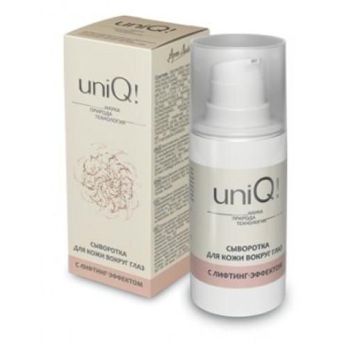 """Сыворотка для кожи вокруг глаз с лифтинг-эффектом линии """"uniQ"""